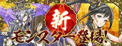 新三国神シリーズ