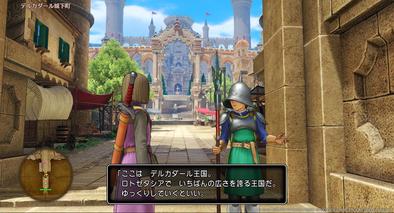 PS4版の町の画像