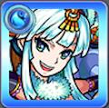 氷麗妖魔 鉄扇公主の画像