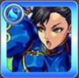 青い翡翠 春麗の画像