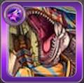 轟竜 ティガレックスの画像