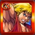 紅蓮の格闘王ケンの画像