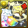 潜在たまドラ☆ドラゴンキラーの画像