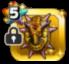 幻龍の盾のアイコン