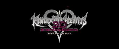 kh3dロゴ