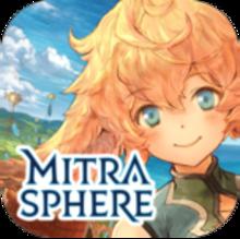 ミトラスフィア -MITRASPHERE-の画像