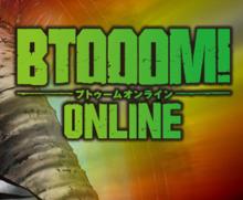 ブトゥームオンライン