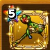 緑竜のかなづち