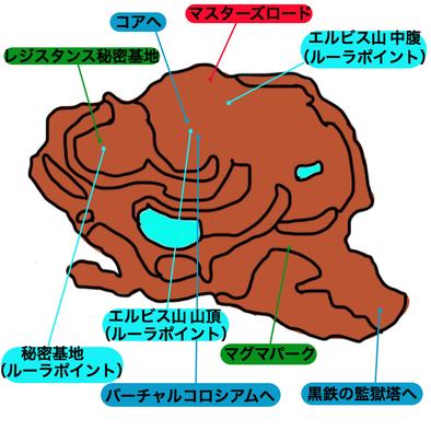焦熱の火山施設マップ.png