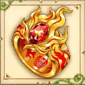 逞しい灼炎の指輪