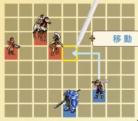 新・暗黒竜と光の剣のキャラクター画像