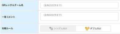db6e2eb33446a ポケモンサンムーン QRレンタルチーム使用・公開のやり方!|ゲームエイト