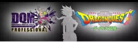 DQMJ3Pとダイ大のコラボ画像