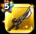 闘神の剣のアイコン