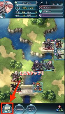 おまかせ戦闘の画像1
