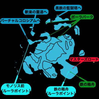 凍骨の氷原施設マップ.png