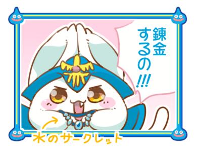 星ドラ漫画(46)