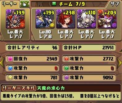 Show?1486940587