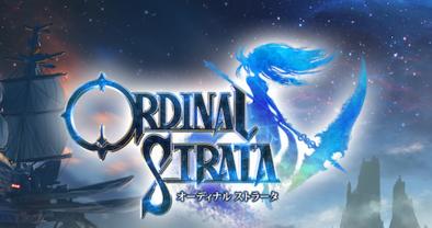 ORDINAL STRATA(オーディナルストラータ)