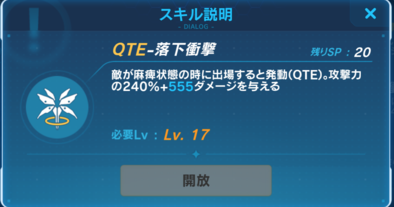 qteの画像