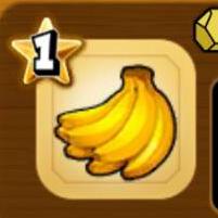 どっさりバナナ