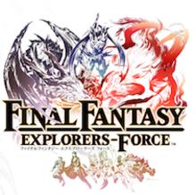 ファイナルファンタジー エクスプローラーズフォース(FFEXフォース)の画像