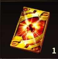 武器超越カード