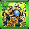 [聖なる甲虫 スカラベの画像