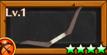 150ポロンの弓