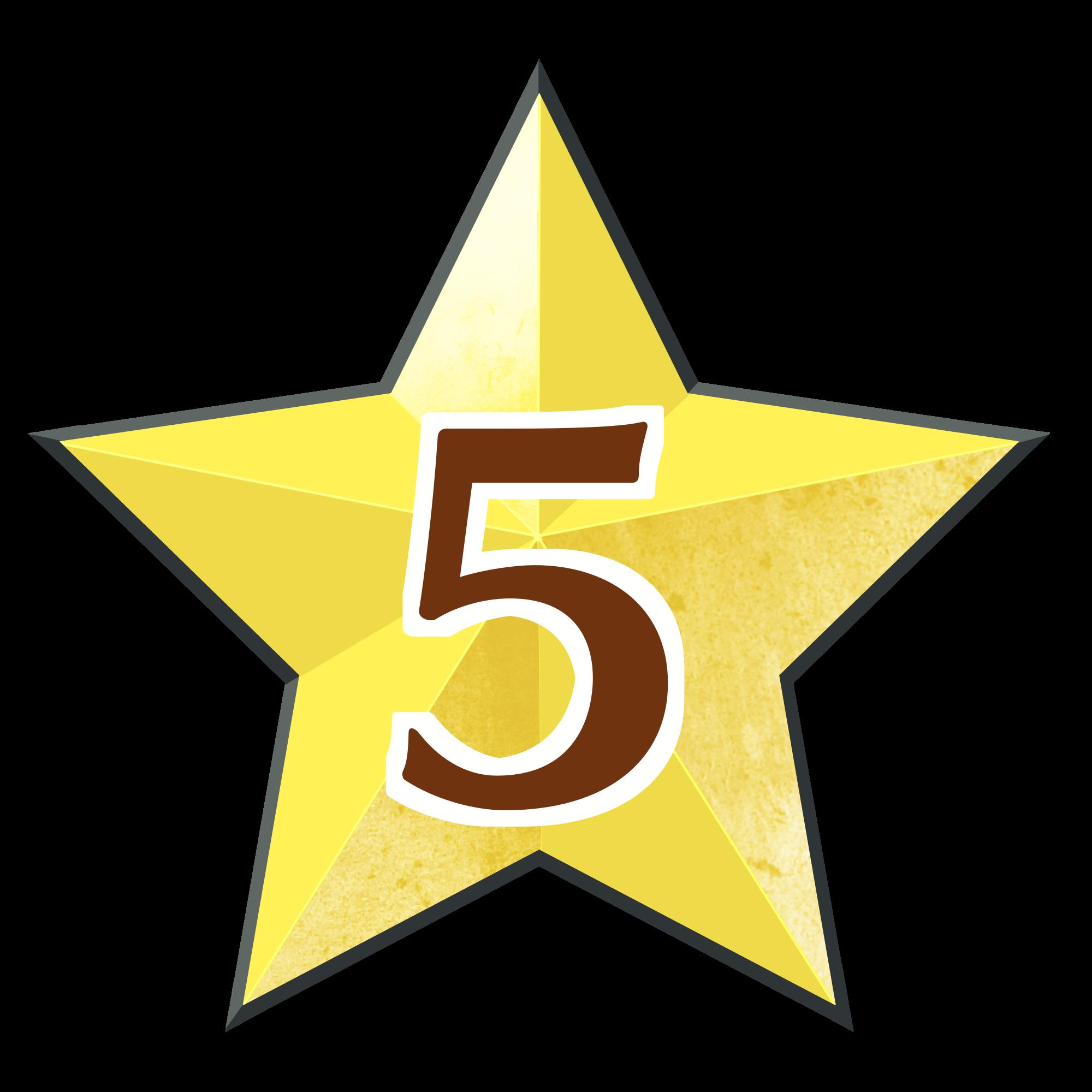 星5聖痕の画像