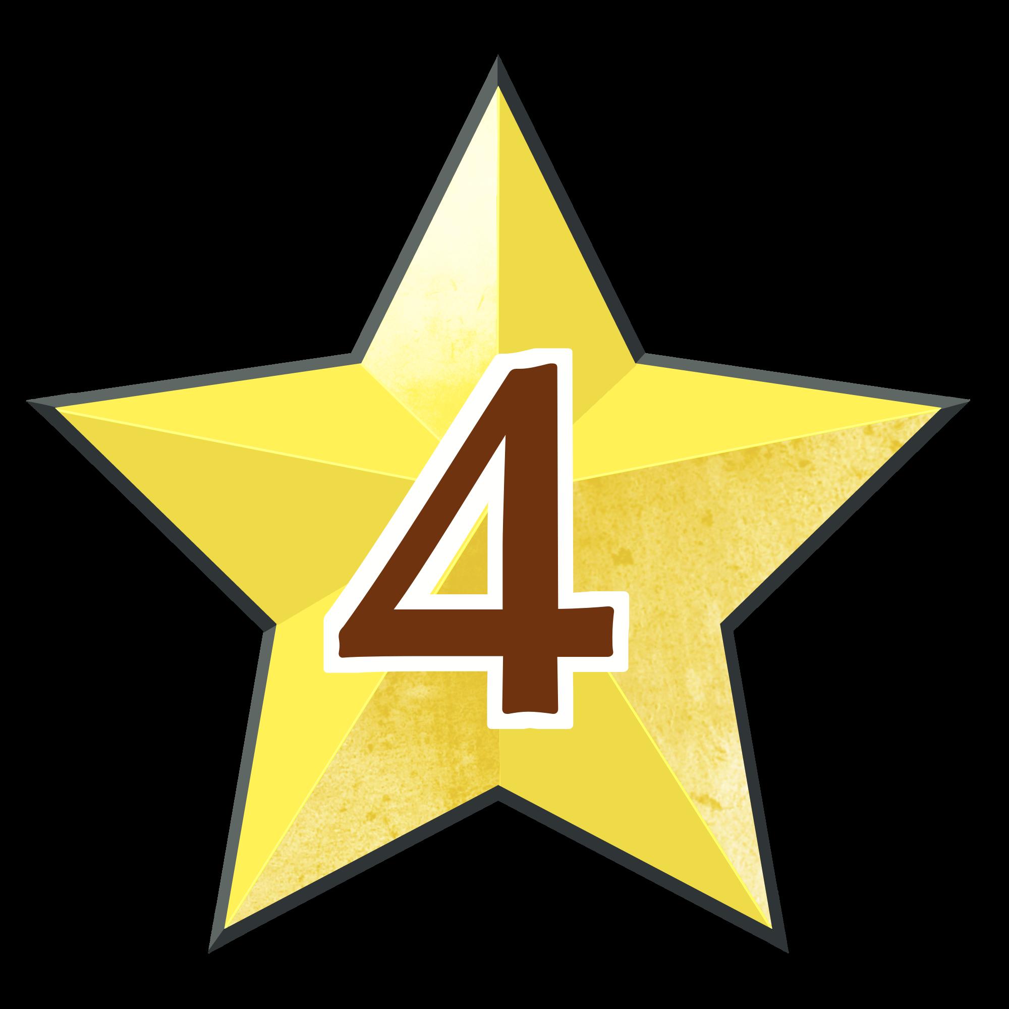 星4聖痕の画像
