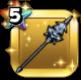 鎧の魔槍のアイコン