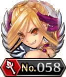ルーン(神竜騎神)の画像