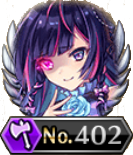 ローザ(死神)の画像