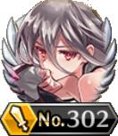レーヴァテイン(剣神)の画像