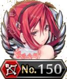 シェキナー(弓神)の画像