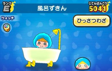 風呂ずきん 画像