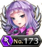 グングニル(神竜騎神)の画像