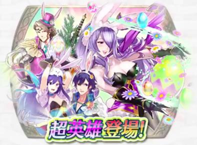 豊穣の春祭り復刻の画像
