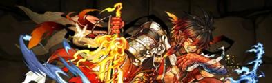 パズドラ覚醒ヤマトタケルのスキル上げ方法一覧草薙の双神剣