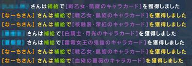 スクリーンショット_2017-03-31_10_35_08.png