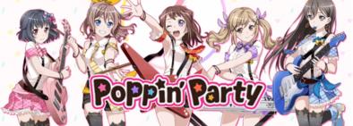 ポッピンパーティ