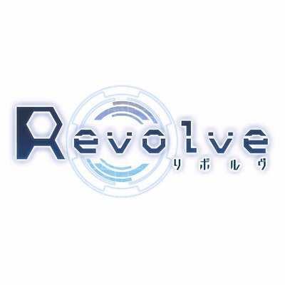 Revolve-リボルヴ-の画像