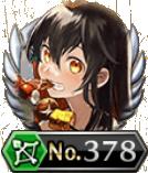 アルミラ(弓神)の画像