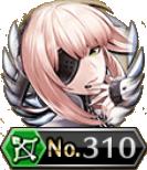 アフロディーテ(弓神)の画像