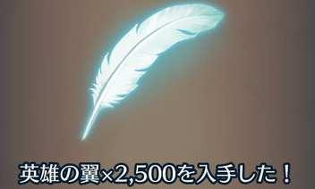 翼画像.jpg