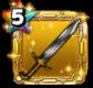 魔剣士の剣★