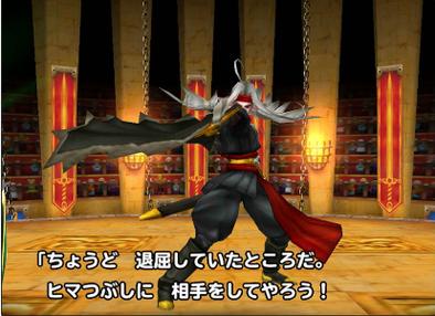 星の大武道会の魔剣士ピサロの登場
