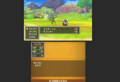 3DS版新モンスターモコッキー戦闘画像