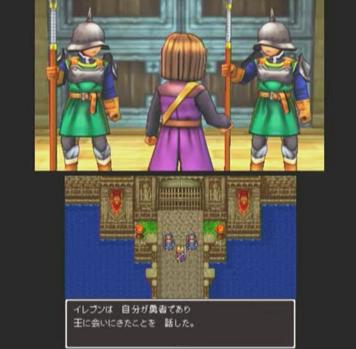 3DS版実機映像の画像